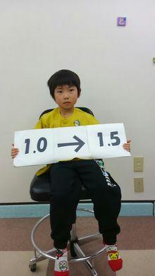Uくん保育園年長視力1.0⇒1.5